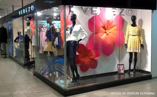 b5d24b6ba Оформление Витрины Магазина Одежды Фото