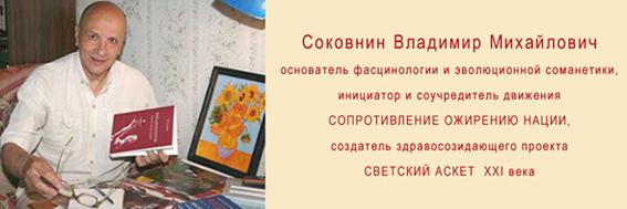 Sokobnin_72