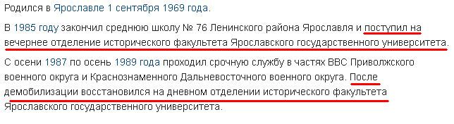 Muhtarov_wikipedia
