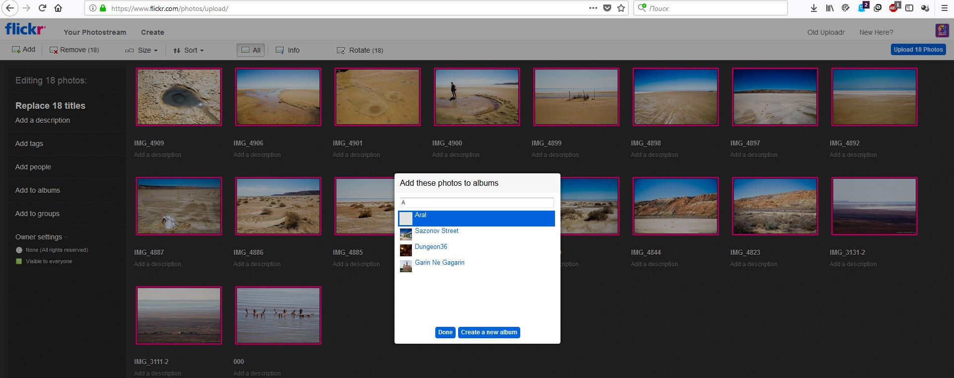 как добавлять фото на фликр задняя