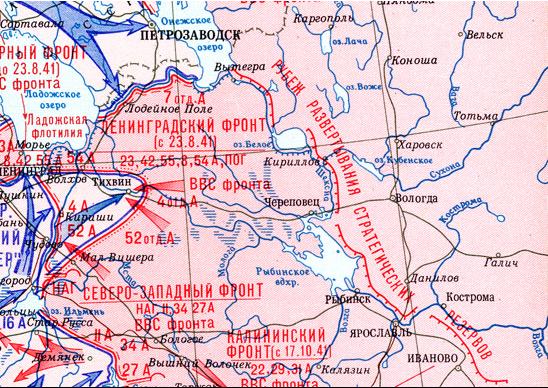 Рубеж развертывания стратегических резервов РККА осенью 1941