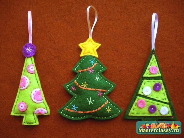 Новогодние ёлочки из фетра своими руками