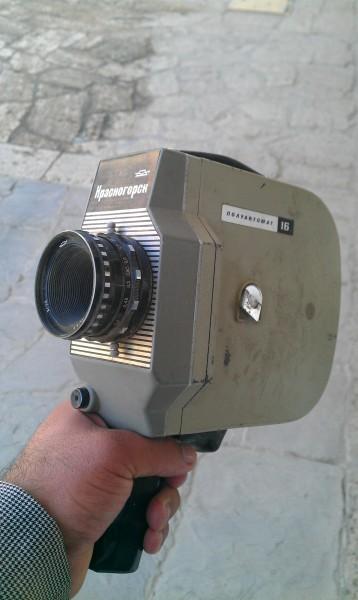 IMAG0279