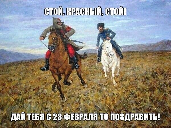 soviet b-levakы day