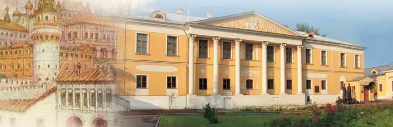 Музей-Рериха