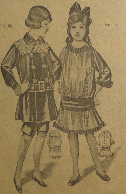 детская мода-1