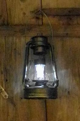 лампа горит