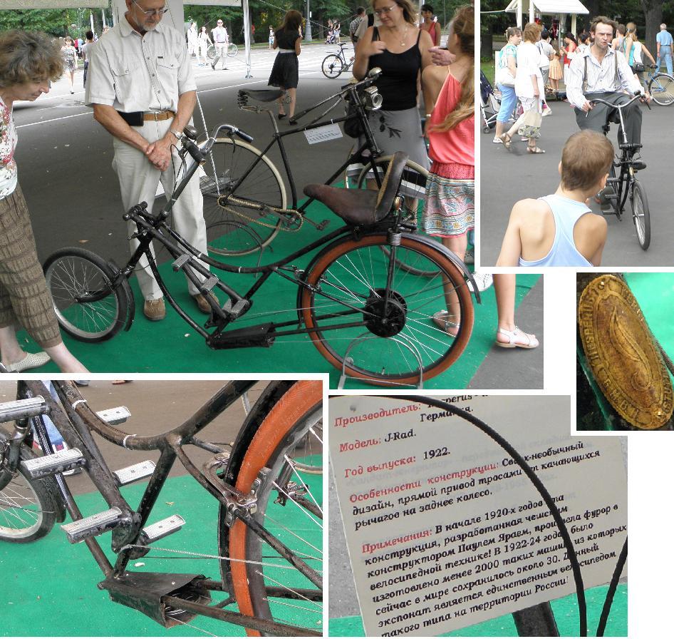 ретровелосипеды- 3ёхступенчатый