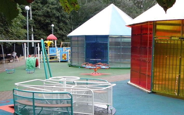 особые дети- парк1