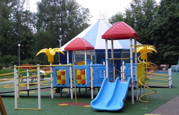 особые дети- парк- горки1