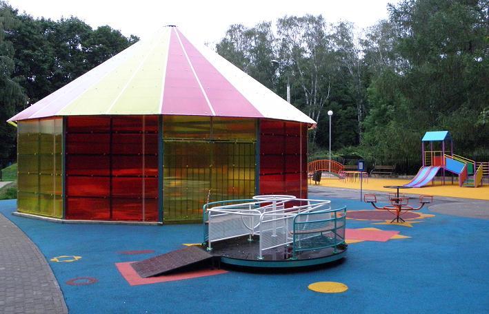 особые дети- парк- качрусель