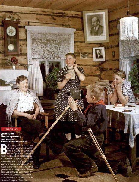 крестьянская изба в советское время