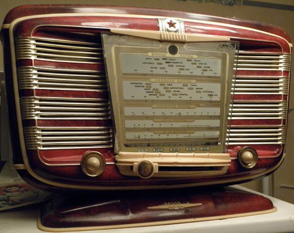 радиоприёмник Звезда
