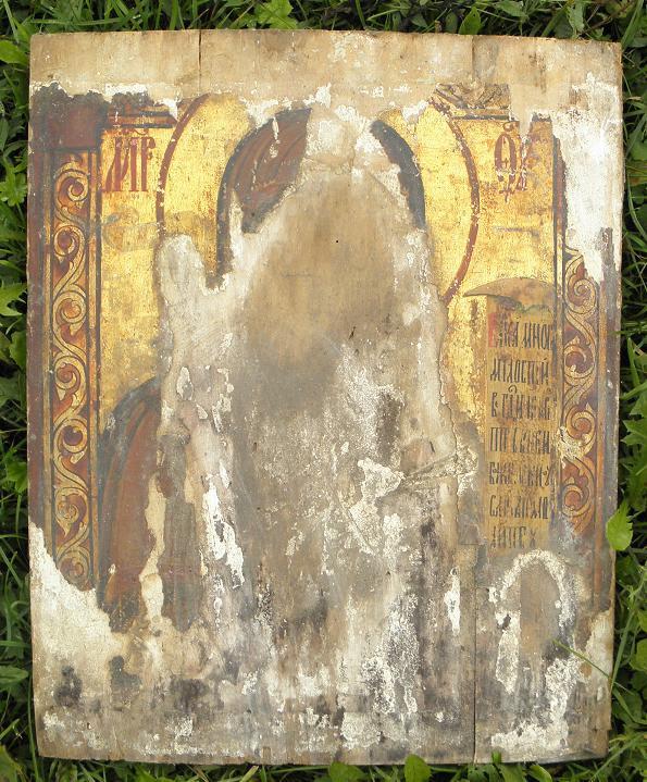 Богородица Заступница