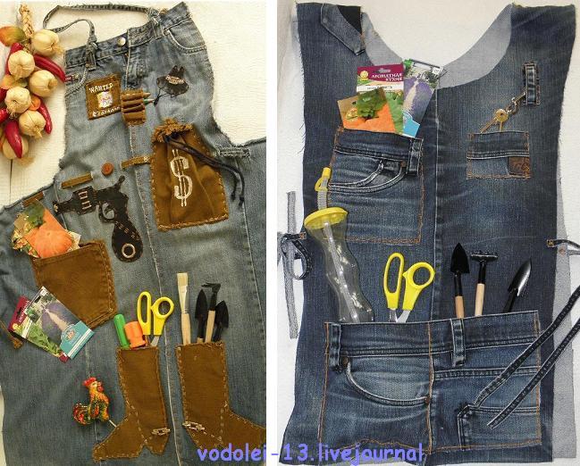 фартуки из джинсов