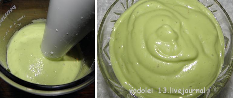 маска - авокадо