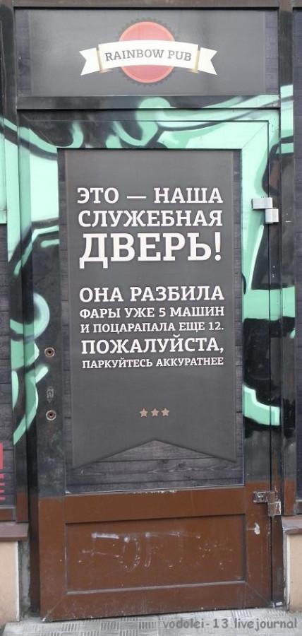 дверь1