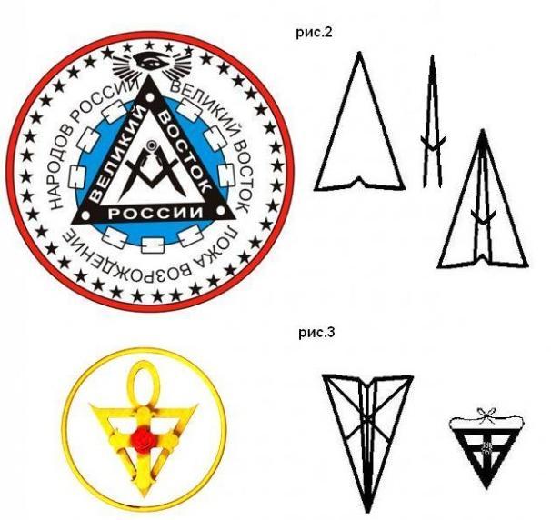 символы2