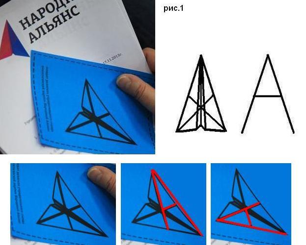 символы1