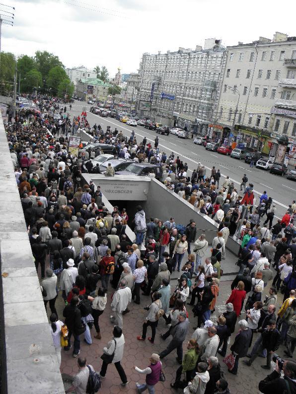 Прогулка-Пушкинская-3