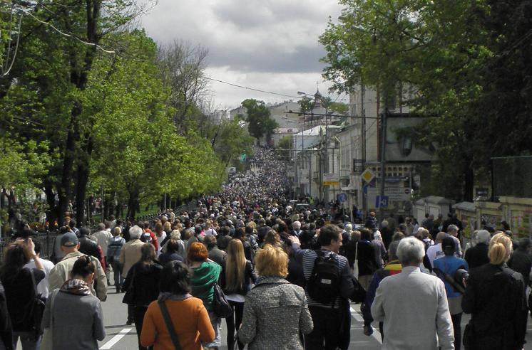 Прогулка - шествие