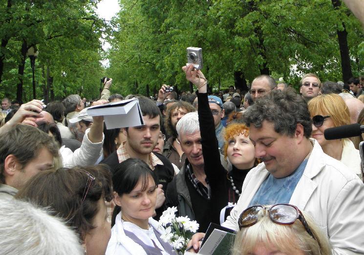 Прогулка - Быков