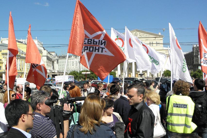 Пикет у ГД- памятник К.Марксу-6