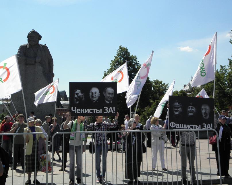 Пикет у ГД- памятник К.Марксу-4