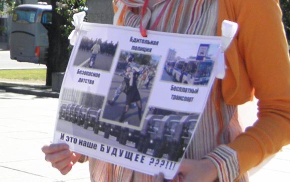 Пикет у ГД- памятник К.Марксу-3