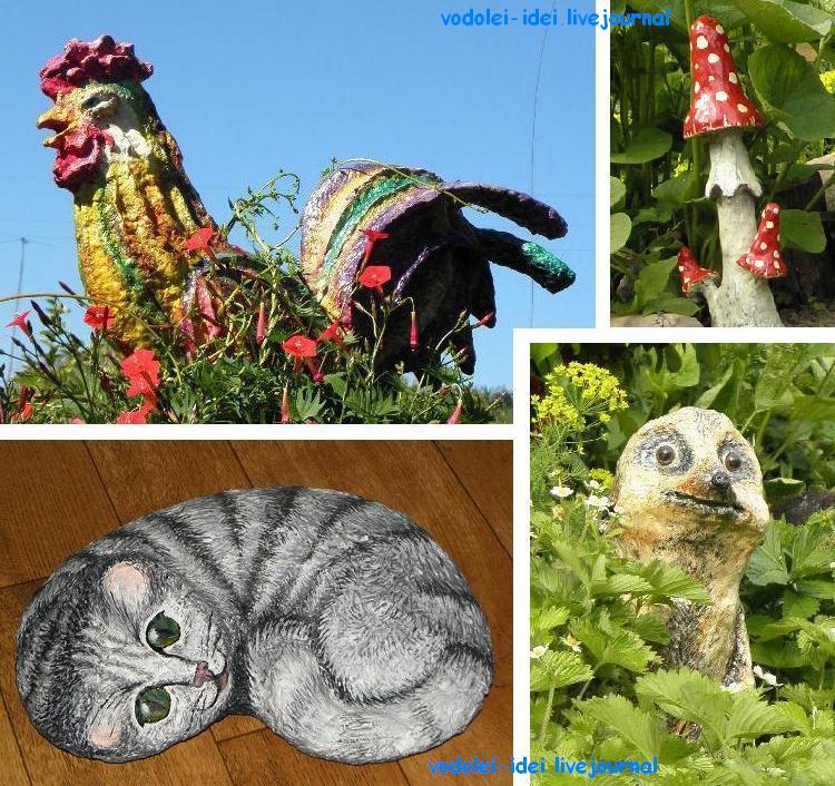 папье-маше-садовые фигурки
