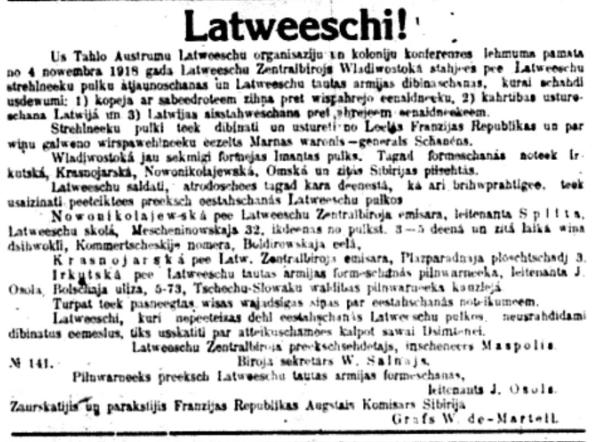 Русская речь. 52 (125). 12.03.1919