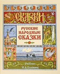 обложка серии