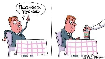 русиано