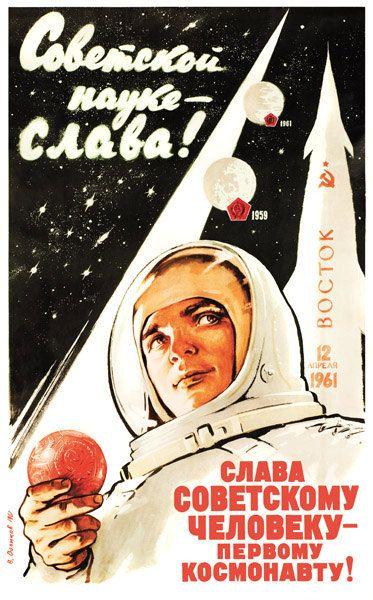 Странные плакаты из СССР, часть 2.