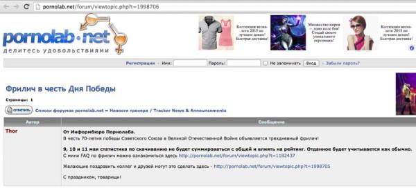 fbcdn-sphotos-b-a.akamaihd.net-hphotos-ak-xap1-v-t1.0-9-11165283_1440730866240647_386345891060173044_n