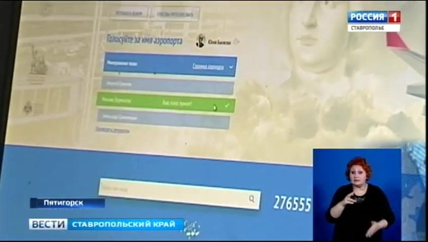 20181115-pic01-На Кавказ, значит, к Лермонтову. Минераловодцы выбирают своего героя