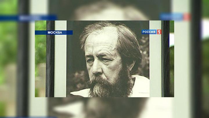 20181119_13-22-Пара фраз дня- «Вести недели» vs Александр Солженицын