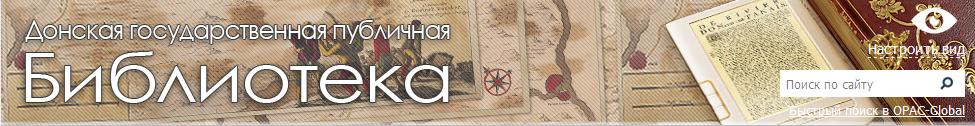 V-logo-dspl_ru