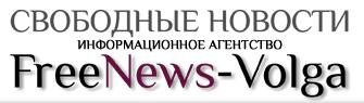 V-logo-fn-volga_ru