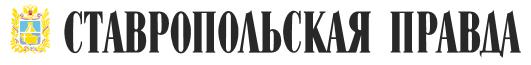 V-logo-stapravda_ru