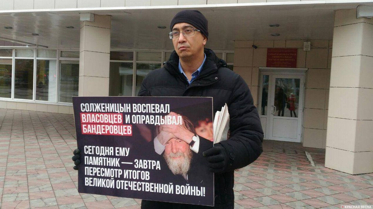 20181120_16-33-Общественник о Солженицыне- исказителя истории нужно убрать из школ-pic1