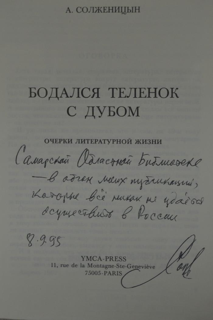 20181121_16-33-Открытие выставки «Солженицын в контексте истории России»-pic05