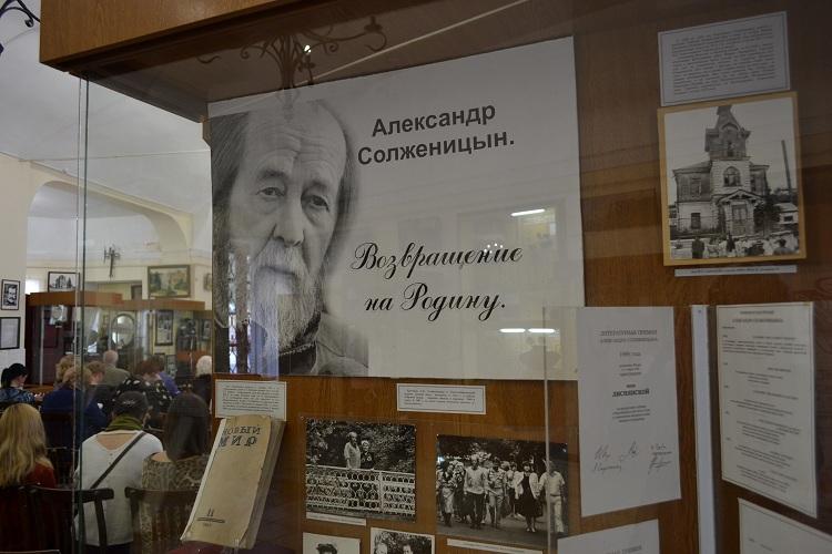 20181123-В Кисловодске отмечают 100-летие Солженицына-pic1
