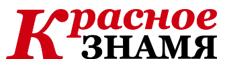 V-logo-gazeta-venev_ru
