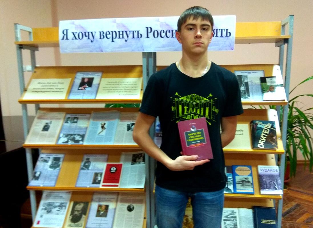 20181107-Писательский подвиг Александра Солженицына-pic2