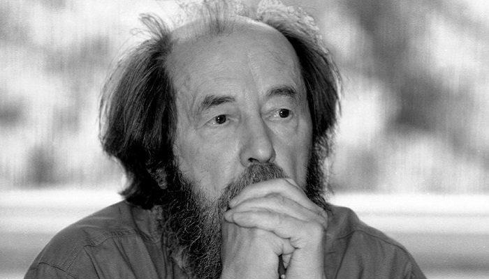 20181123-В Овстуге прошёл семинар памяти антикоммуниста и антисоветчика Александра Солженицына