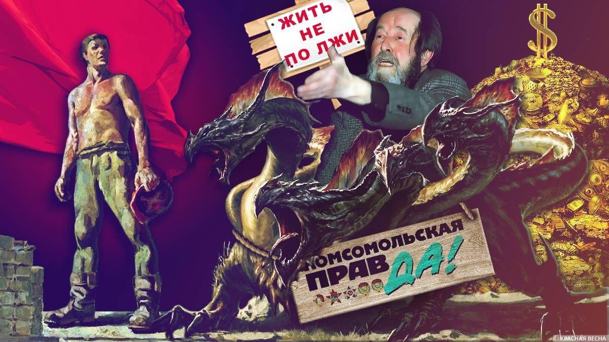20181121_10-00-«Мохнатая гидра сталинизма»- раж солженицынства воскрешает «язык палачей»-pic1