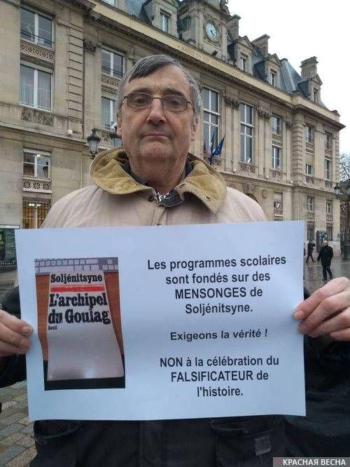 20181123_19-08-Французский издатель- общество должно узнать правду о подлогах Солженицына-pic1