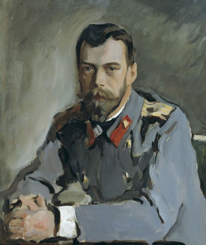Николай II Романов (1868 – 1918)