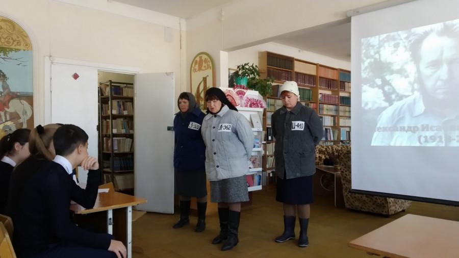 20181120-Жители Ижевска решат, быть улице Солженицына или не быть